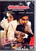 A Moment Of Romance (DVD) (Thailand Version)