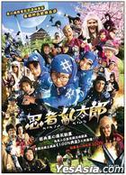 忍者亂太郎 (真人版) (VCD) (香港版)