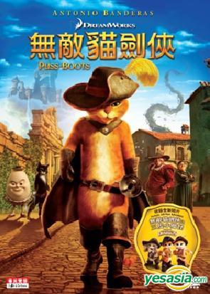 Yesasia Puss In Boots 2011 Dvd Hong Kong Version Dvd Chris Miller Intercontinental Video Hk Western World Movies Videos Free Shipping