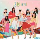 12 Seconds [Type C](SINGLE+DVD) (Japan Version)