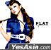 Amuro Namie - Play (CD) (Korea Version)