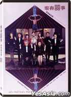 All's Well End's Well (1992) (DVD) (Extended Version) (Taiwan Version)