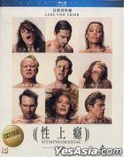 Nymphomaniac Vol. I (2013) (Blu-ray) (Hong Kong Version)