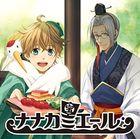 Nanakamie-ru Vol.3 (Japan Version)