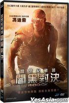 Riddick (2013) (DVD) (Taiwan Version)