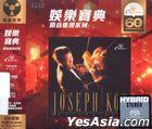 Joseph Koo's Greatest TV Themes Vol.2 (SACD) (Limited Edition)