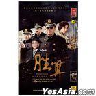 Sheng Suan (2020) (H-DVD) (Ep. 1-40) (End) (China Version)