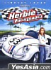 Herbie Fully Loaded (Hong Kong Version)