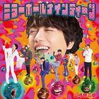 MIRROR BALL'19  (Normal Edition) (Japan Version)