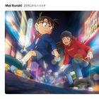 Zero Kara Hajimete [Case Closed Edition] (DVD+CD) (Japan Version)