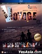 Voyage (2013) (Blu-ray) (Hong Kong Version)