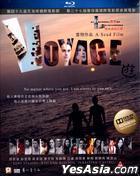 遊 (2013) (Blu-ray) (香港版)