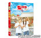 Saint Young Men Season 3 (2020) (DVD) (Taiwan Version)
