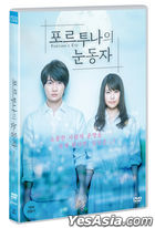 Fortuna's Eye (DVD) (Korea Version)