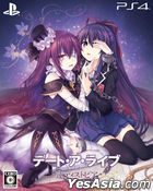 Date A Live Ren Dystopia (First Press Limited Edition) (Japan Version)