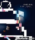 KinKi Kids O Shogatsu Concert 2021 [BLU-RAY] (Normal Edition) (Taiwan Version)