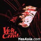 VERIVERY Single Album - VERI-CHILL (Kihno Version)