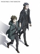 PSYCHO-PASS 3 FIRST INSPECTOR (Blu-ray) (Japan Version)
