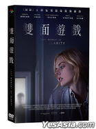 Last Moment of Clarity (2020) (DVD) (Taiwan Version)