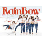 Over The Rainbow Special Edition (完全生産限定盤A) (初回限定盤) (日本版)