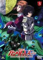 Mobile Suit Gundam Unicorn (DVD) (Vol.3 - The Ghost of Laplace) (English Subtitled) (Japan Version)