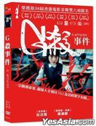 G Affairs (2018) (DVD) (Taiwan Version)