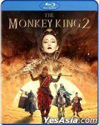 The Monkey King 2 (2016) (Blu-ray) (US Version)