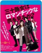Misoji Onna wa Romantic na Yume wo Miruka?   (Blu-ray) (Special Priced Edition)  (Japan Version)