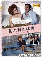 Marriage Italian Style (1964) (DVD) (English Subtitled) (Taiwan Version)