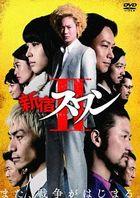 Shinjuku Swan II  (DVD) (Normal Edition) (Japan Version)