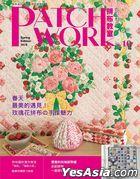 Patchwork Pin Bu Jiao Shi10 : Chun Tian , Zui Mei De Yu Jian! Mei Gui Hua Pin Bu De Shou Zuo Mei Li( Fu Zeng Yuan Cun Zhi Xing & Pin Bu Tu An)