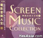 Screen Music Collection 2 (2CD)