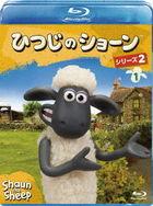 Shaun the Sheep Series 2 Vol.1 (Blu-ray) (Japan Version)