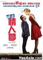 Up For Love (2016) (DVD) (Hong Kong Version)