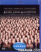 Being John Malkovich (1999) (Blu-ray) (Hong Kong Version)