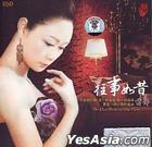 Wang Shi Ru Xi DSD (China Version)