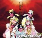 Ren Yi Sheng Hui Nian Nong Qing (Deluxe Edition) (6CD)