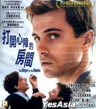 The Keys To The House (VCD) (Hong Kong Version)