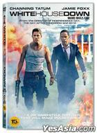 White House Down (DVD) (Korea Version)