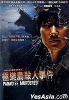 Paradise Murdered (DVD) (English Subtitled) (Taiwan Version)