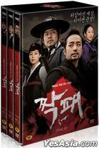 The Duo Vol. 1 of 2 (DVD) (6-Disc) (English Subtitled) (MBC TV Drama) (Korea Version)