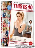 This is 40 (DVD) (Korea Version)
