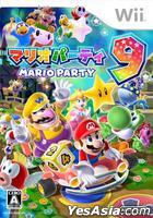Mario Party 9 (Japan Version)
