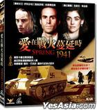 Spring 1941 (DVD) (Hong Kong Version)