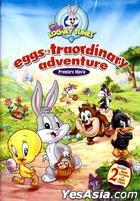 Baby Looney Tunes - Eggs-traordinary Adventure (DVD) (US Version)
