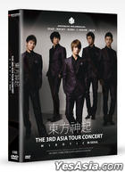 Dong Bang Shin Ki - The 3rd Asia Tour Concert 'Mirotic' in Seoul (3DVD) (Korea Version)