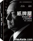 紙牌屋 (DVD) (第1-4季套裝) (台灣版)