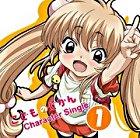 TV Anime Kodomo no Jikan Character Song CD 1 (Japan Version)