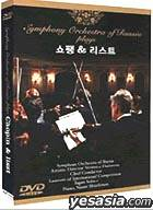 Chopin & liszt (Korean Version)