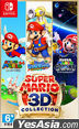 Super Mario 3D Collection (Asian Japanese / English Version)